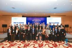 Guangzhou Award